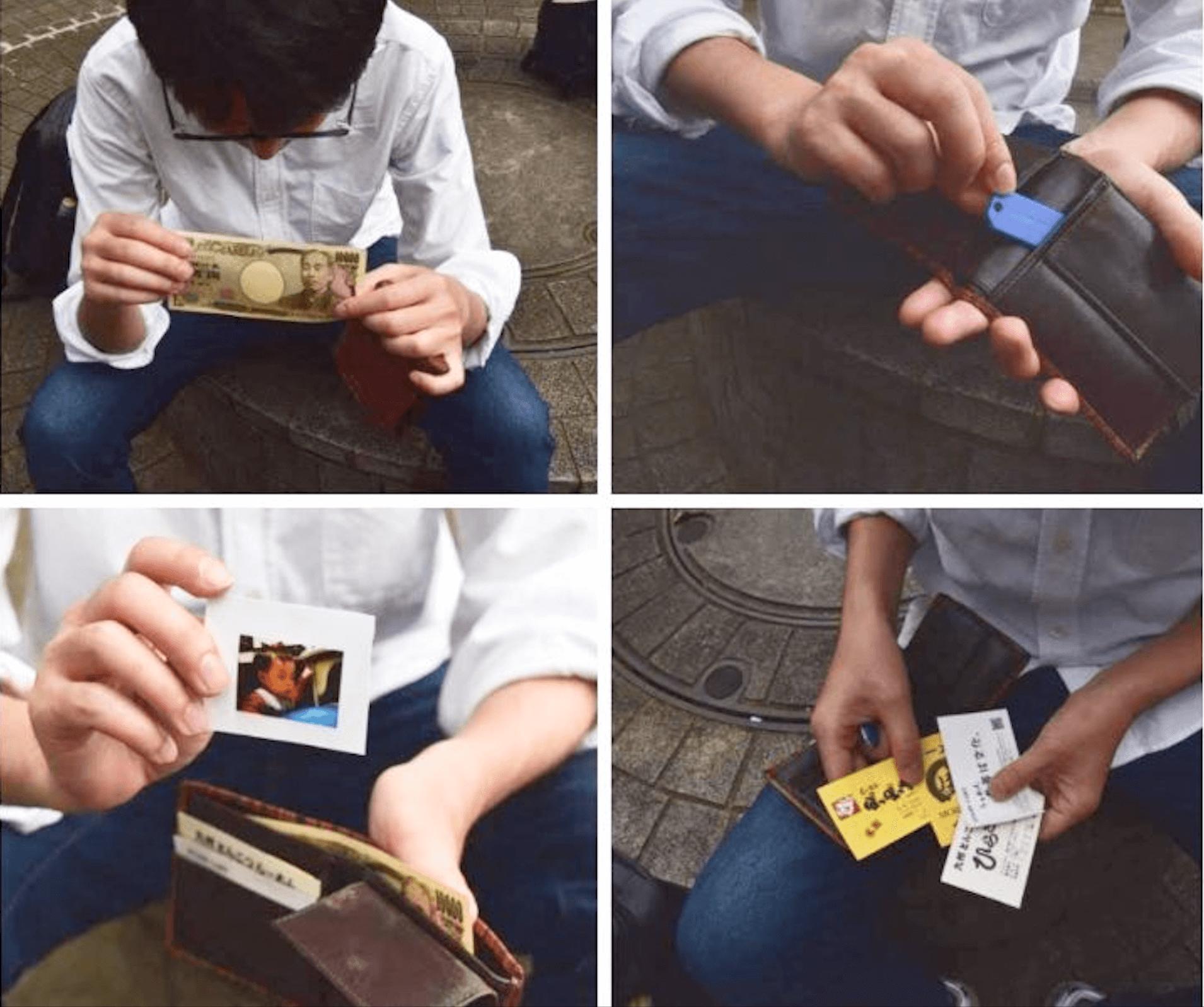 財布の落とし物実験に用意したモノ