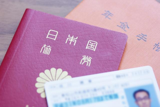 免許証とパスポート